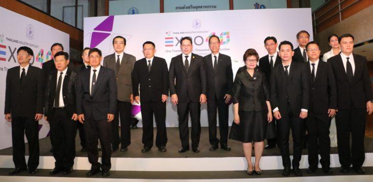 เอสเอ็มอีแบงก์ร่วมออกบูธงาน Thailand Industry Expo 2017 พร้อมโปรโมชั่นสุดพิเศษ