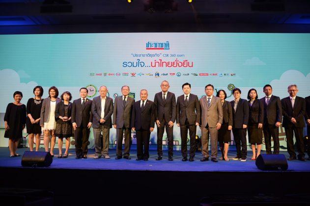 """""""ประชาชาติธุรกิจ"""" CSR 360 องศา รวมใจ…นำไทยยั่งยืน"""