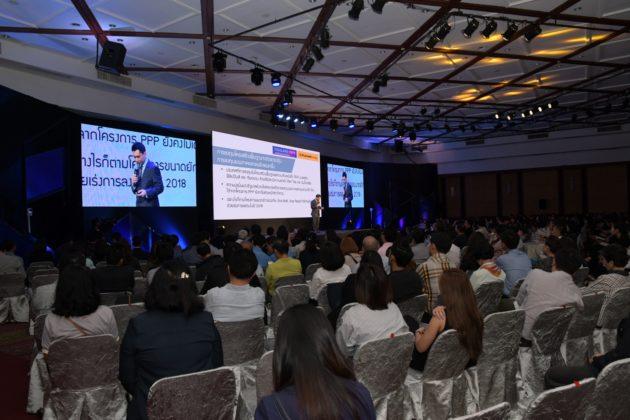 """ชมบรรยากาศ สัมมนาครั้งใหญ่เเห่งปี """"THAILAND 2018 จุดเปลี่ยนและความท้าทาย"""""""
