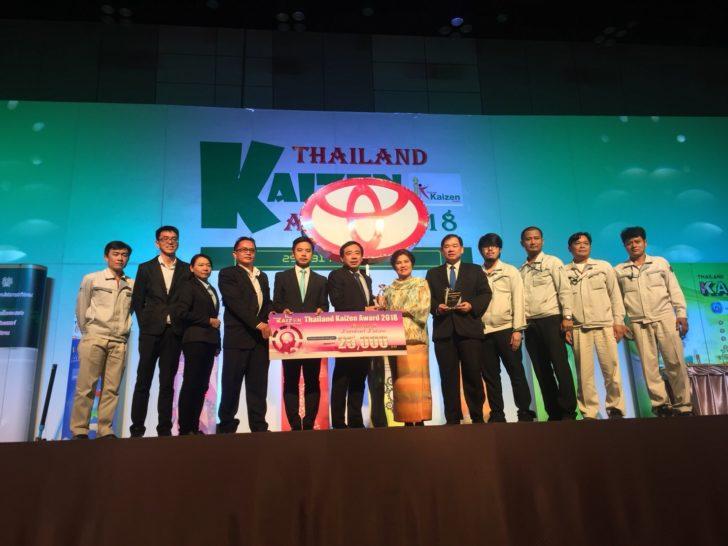 โตโยต้าคว้ารางวัลดีเด่นด้านการอนุรักษ์พลังงาน และการพัฒนาคุณภาพของการทำงาน (Kaizen) จากงาน Thailand Energy Award 2018 และ Thailand Kaizen Award 2018