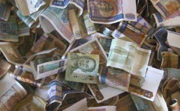 เงินจ๊าต