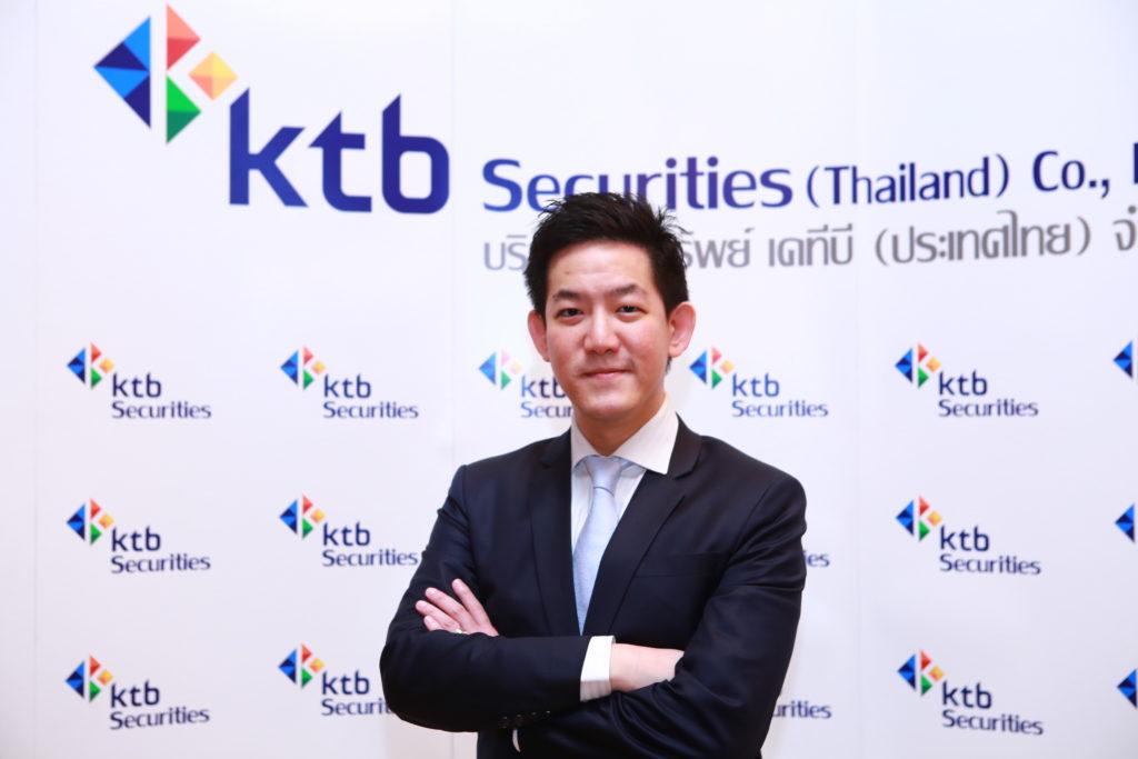 จับตาการเจรจาการค้าสหรัฐ-จีน กดดันตลาดผันผวน KTBST คาด SET ยังเจอแรงขาย เน้นหุ้นพื้นฐานดี
