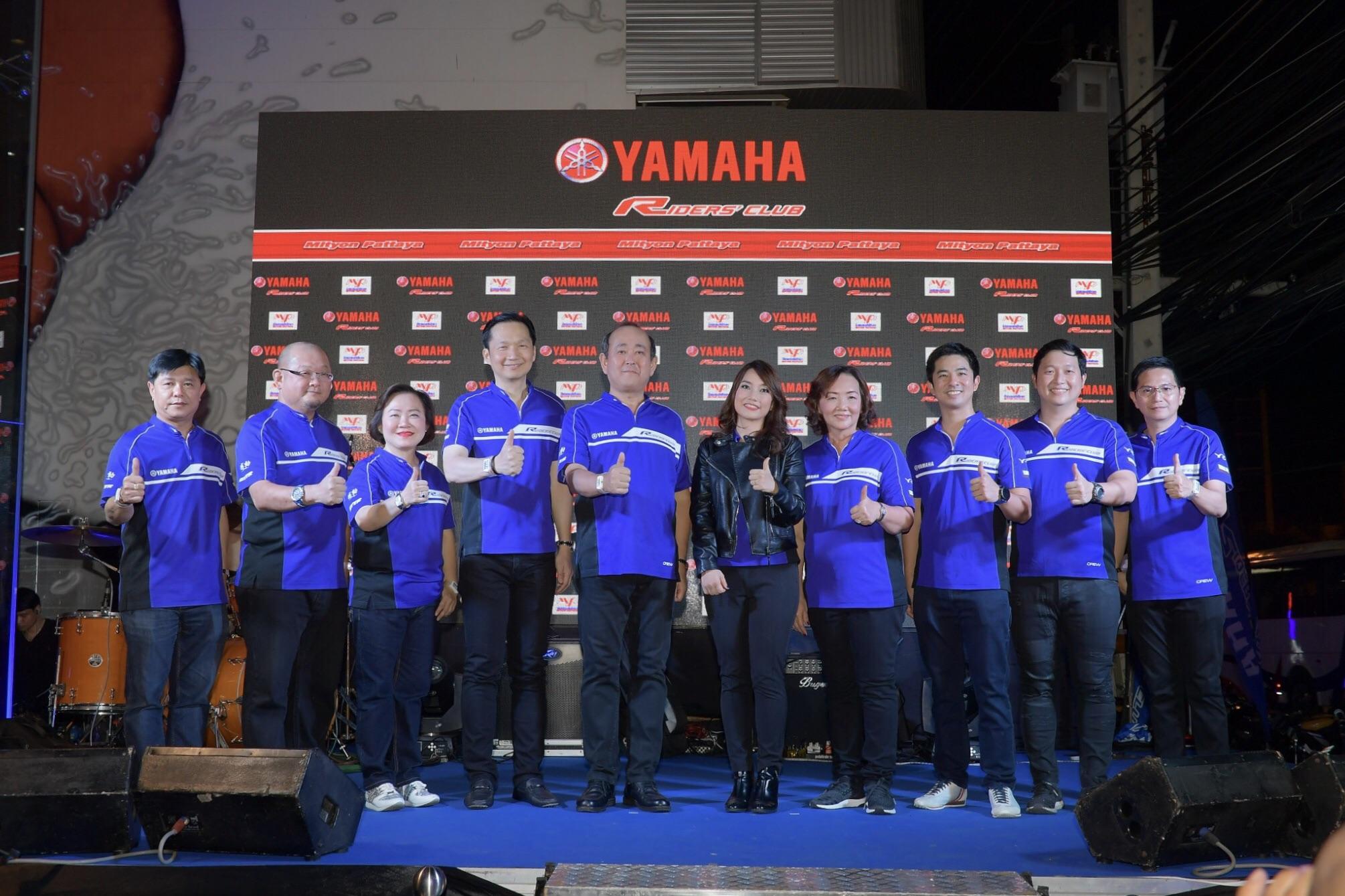 """ยามาฮ่า ผุด """"Yamaha Riders' club Pattaya"""" กวาดลูกค้าบิ๊กไบก์โซนตะวันออก"""