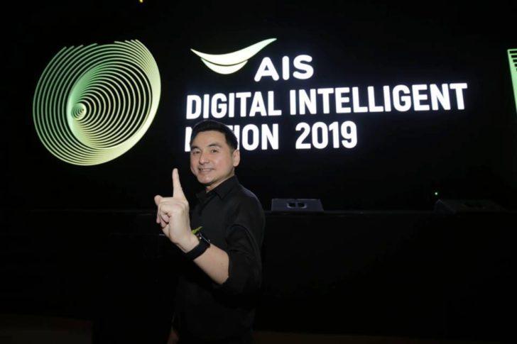 """ยิ่งใหญ่! ประมวลภาพงาน """"AIS Digital Intelligent Nation 2019"""""""