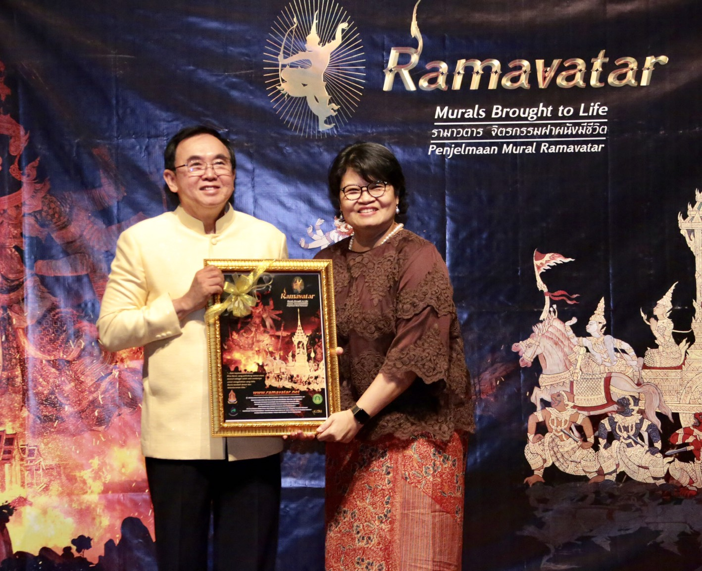 The government launched the Ramayana Animation episode