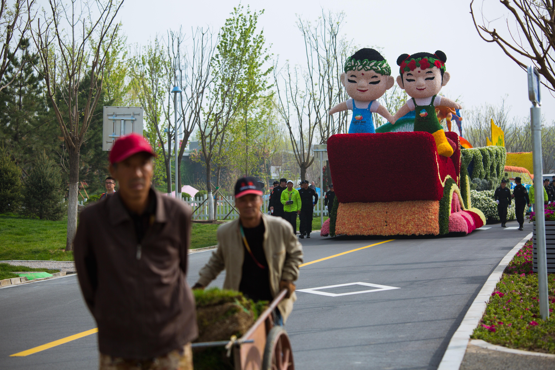 ภาพชุด: The International Horticultural Exhibition 2019: Beijing Expo 2019