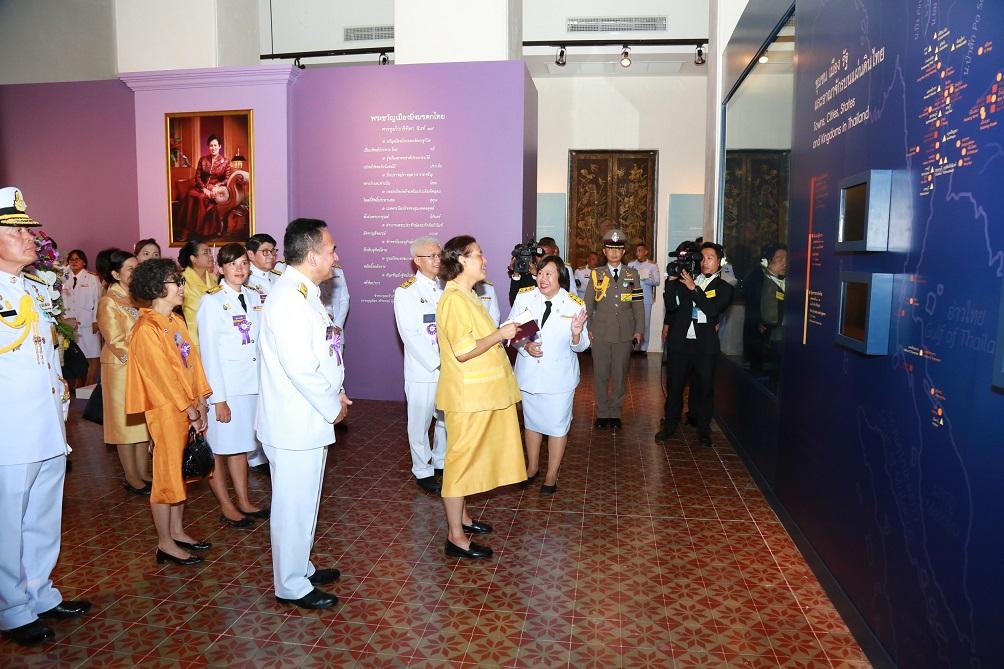 """กรมสมเด็จพระเทพรัตนราชสุดาฯ ทรงเปิดนิทรรศการพิเศษ """"นครรัฐไทยบนแผ่นดินสุวรรณภูมิ"""""""