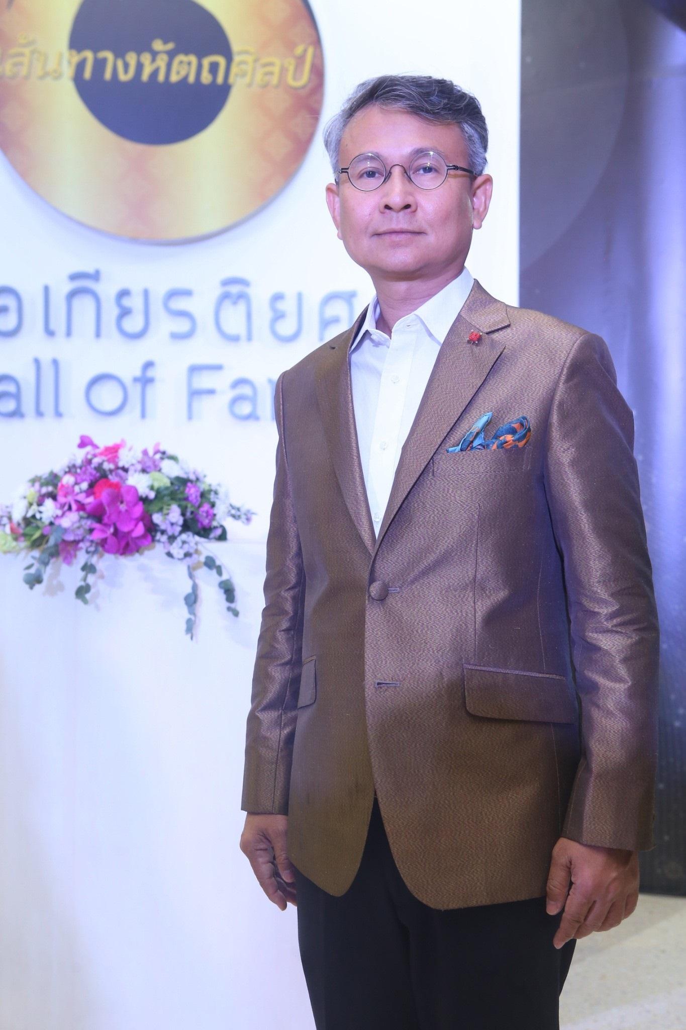 """SACICT นำไทยสู่ """"Arts & Crafts Knowledge Centre"""" แห่งภูมิภาค เปิดตัวระบบ """"SACICT Archive"""" ดันไทยเป็นศูนย์กลาง"""