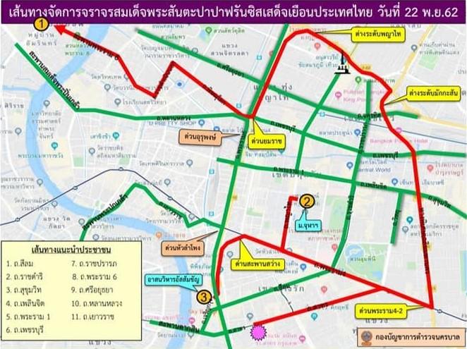 """รวมเส้นทางปิดถนน """"พระสันตะปาปา"""" เสด็จเยือนไทย 20 – 22 พ.ย.นี้"""