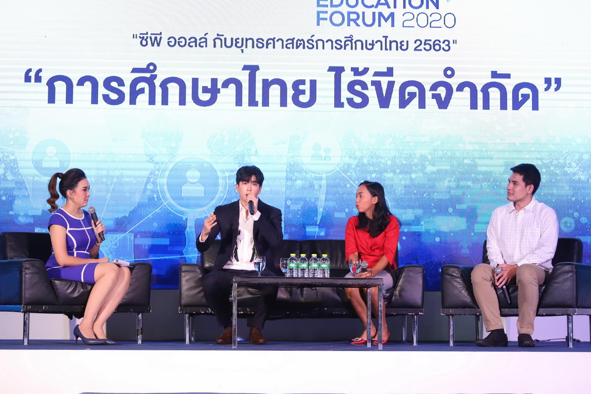"""""""ซีพี ออลล์"""" เล็งมอบทุน 1,000 ล้าน สนับสนุนยุทธศาสตร์การศึกษาไทย 2020"""