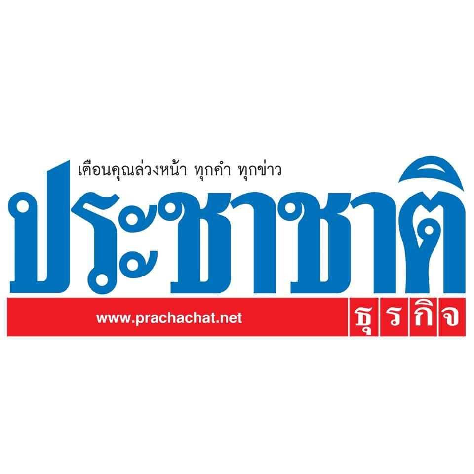 www.prachachat.net