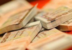 เงินบาท-1