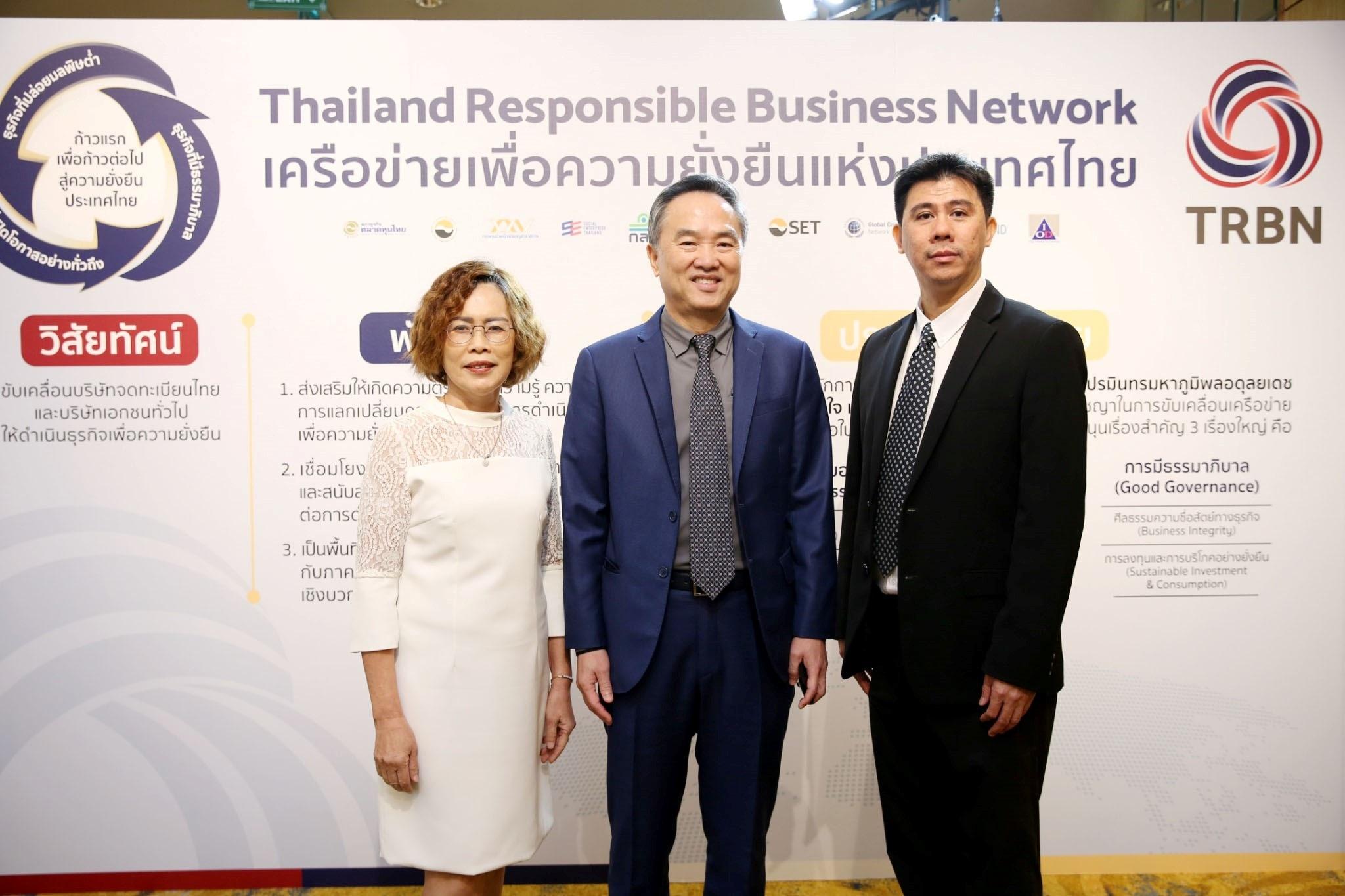 """""""โฮมโปร"""" โชว์วิสัยทัศน์ การพัฒนาบริษัทอย่างยั่งยืน ในงานเปิดตัวเครือข่ายเพื่อความยั่งยืนแห่งประเทศไทย"""