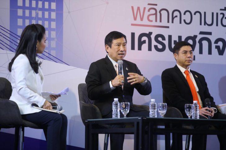 ออมสิน ชูแนวคิด 3 ออม ขับเคลื่อนนโยบายรัฐ แก้ปัญหาความยากจน