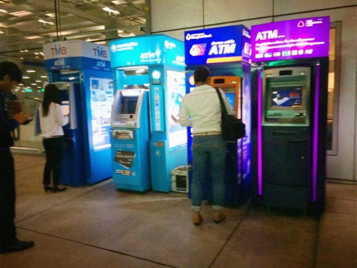 Thai ATM เอทีเอ็ม ธนาคาร