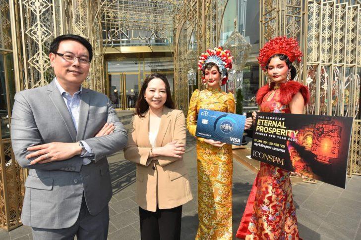 """""""ไอคอนสยาม"""" ดึง """"เทพเจ้ามังกรเขียว"""" ชวนประชาชนสักการะ พร้อมโชว์คณะกายกรรมอันดับ 1 แดนมังกร ดูดนักท่องเที่ยวรับเทศกาลตรุษจีน!"""