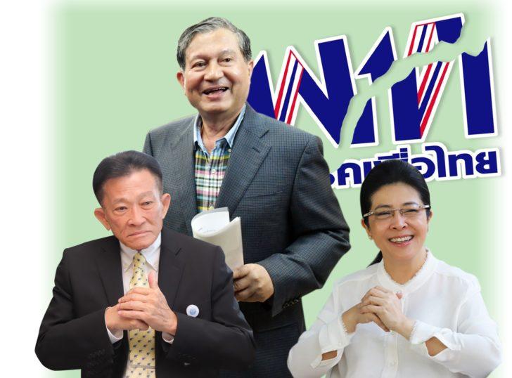 ฝ่ายค้านพัง ก่อนศึกซักฟอก เพื่อไทยแพแตก อนาคตใหม่ลุ้นยุบพรรค