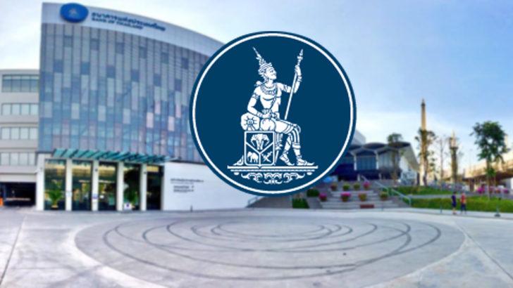 Banco de Tailandia