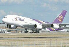 การบินไทย ศาล ฟื้นฟูกิจการ