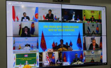 ประชุมรัฐมนตรีการค้าอาเซียน
