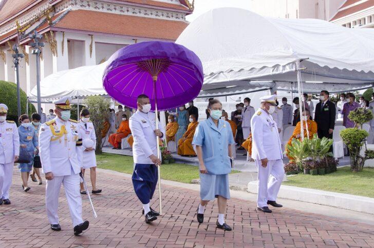 สมเด็จพระกนิษฐาธิราชเจ้า กรมสมเด็จพระเทพรัตนราชสุดาฯ สยามบรมราชกุมารี เสด็จพระราชดำเนินทรงเปิดนิทรรศการพิเศษเนื่องในวันอนุรักษ์มรดกไทย