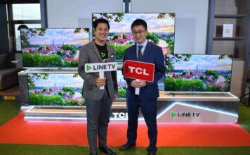 TCL จับมือ LINE TV