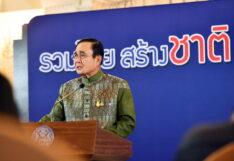 พล.อ.ประยุทธ์ จันทร์โอชา นายกรัฐมนตรีและรัฐมนตรีว่าการกระทรวงกลาโหม กล่าวภายหลังการประชุมคณะรัฐมนตรี