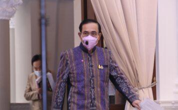 พล.อ.ประยุทธ์ จันทร์โอชา นายกรัฐนตรีและรัฐมนตรีว่าการกระทรวงกลาโหม ได้กล่าวภายหลังการประชุมคณะรัฐมนตรี