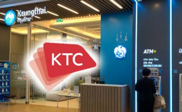 กรุงไทย-KTC