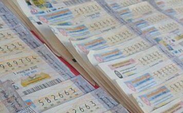 ผลสลาก-GLO-news-lottery-1-Nov2020