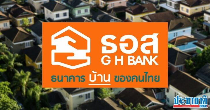 News Illustrations, Bank of Thailand - Facebook Example