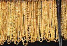 ราคาทอง-ทองคำ-ทองรูปพรรณ