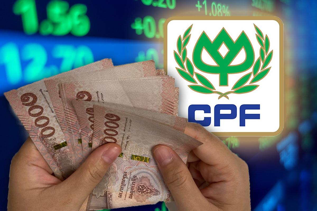 ทริส จัดอันดับเครดิตหุ้นกู้ CPF วงเงิน 1.2 หมื่นล้านบาท เรทติ้ง A+ – การเงิน