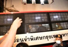แฟ้มภาพ ขณะแกนนำ กปปปส ทั้ง 8 คน ถูกนำตัวขึ้นรถไปยังเรือนจำพิเศษ กรุงเทพฯ