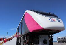 รถไฟฟ้าสายสีชมพู