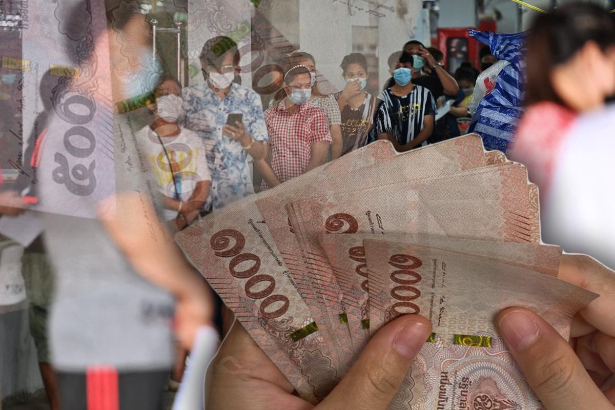 ไอแบงก์ ขยายวงเงินสินเชื่อซอฟต์โลนฟื้นฟูธุรกิจ ช่วยผู้ประกอบการสู้โควิด – การเงิน