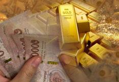เงินบาท-ทอง-1
