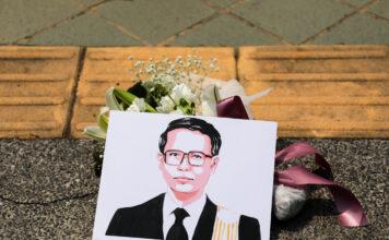 17 ปี การหายตัวไปของทนายสมชาย