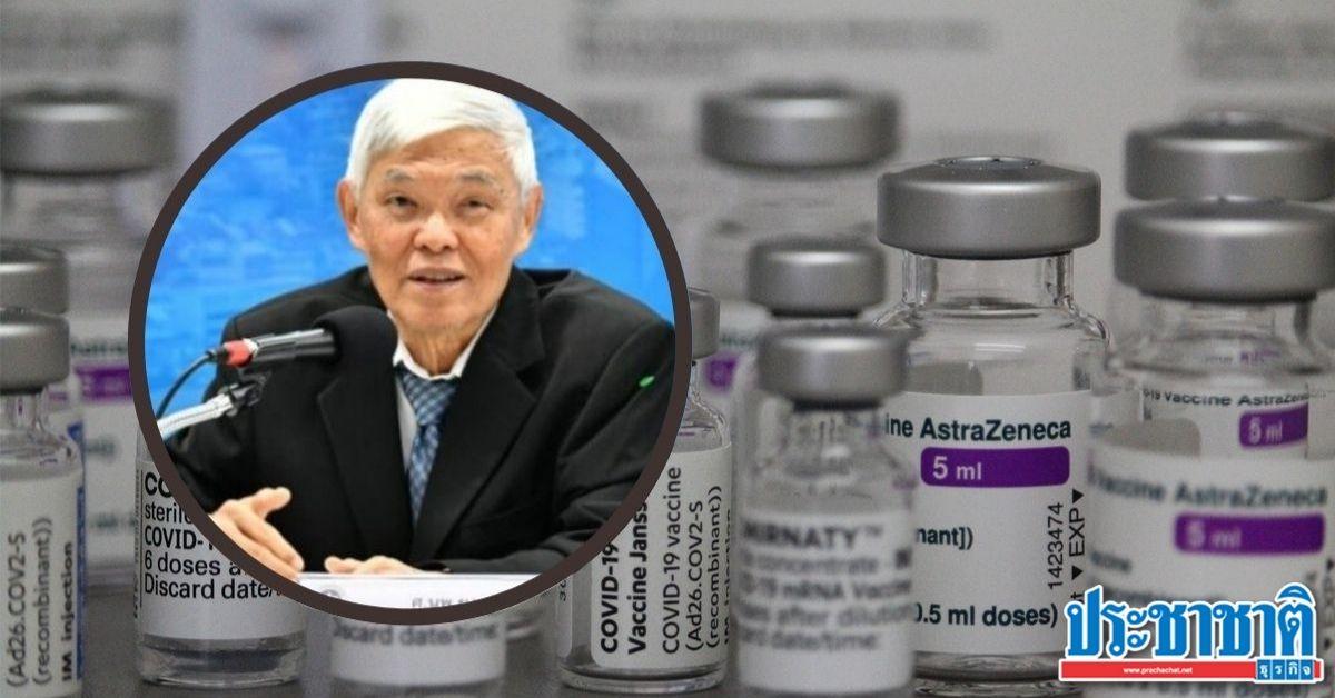 """หมอยงแจง อาการข้างเคียงหลังฉีดวัคซีน """"แอสตร้าเซนเนก้า"""""""