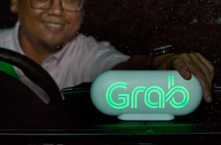 แกรบ Grab