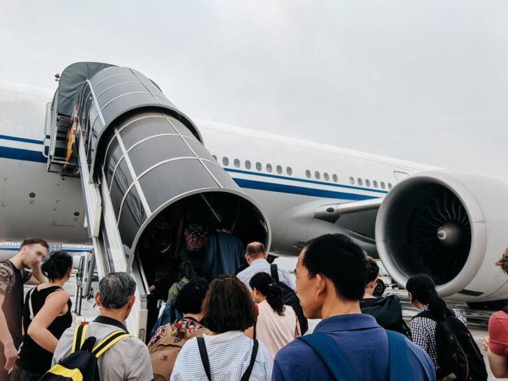 สนามบินจีน