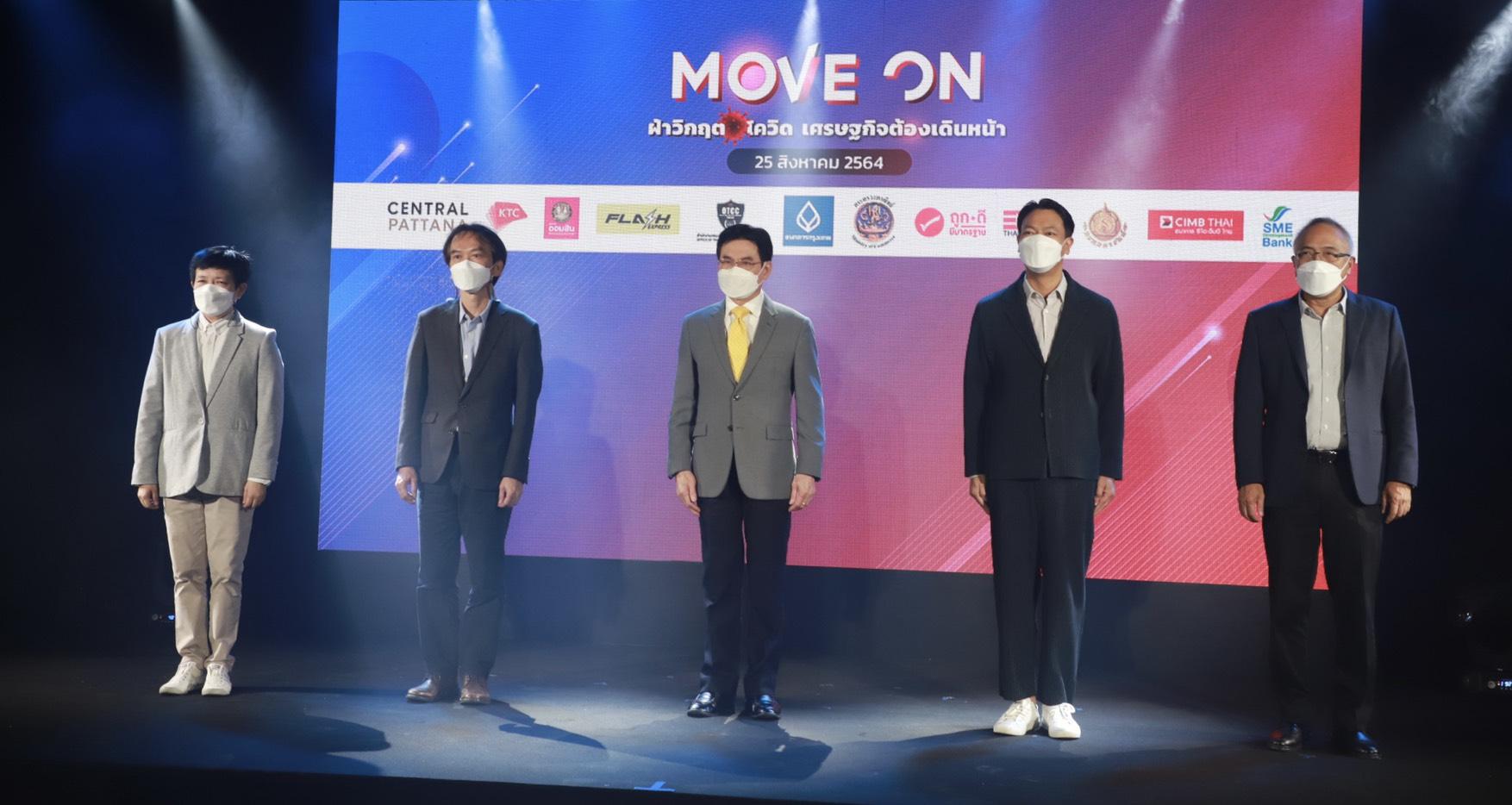 """""""จุรินทร์"""" ช่วย SMEs 3 ล้านราย Move on จากโควิด – เศรษฐกิจ"""