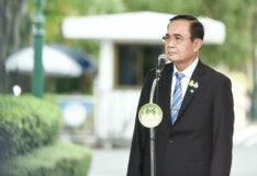 พล.อ.ประยุทธ์ จันทร์โอชา นายกรัฐมนตรีและรัฐมนตรีว่ากระทรวงกลาโหม