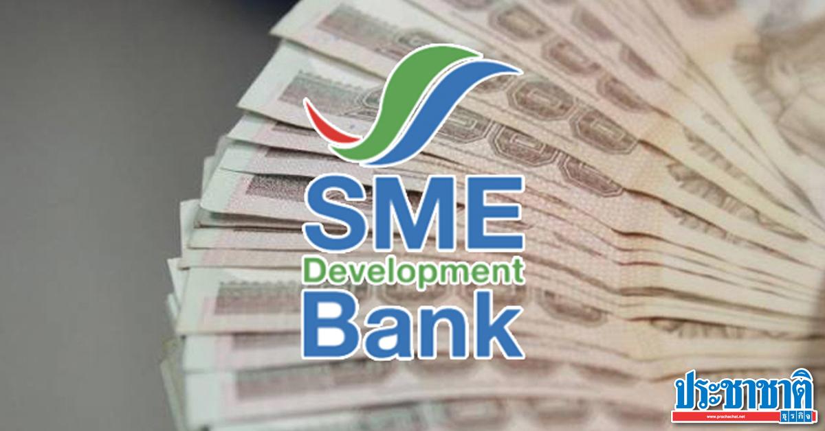 SME D Bank เปิดบริการ 'LG ONE Day' ออกหนังสือค้ำประกัน ทันใจใน 1 วัน – การเงิน