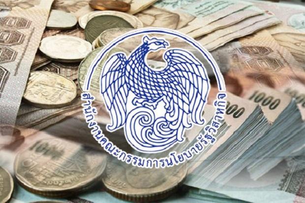 รัฐวิสาหกิจ เบิกจ่ายงบลงทุนพุ่ง 2.28 แสนล้าน หลังปรับแผนรับมือโควิด – การเงิน