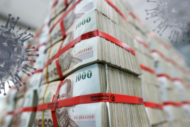 หนี้-ธนบัตร-เงินบาท