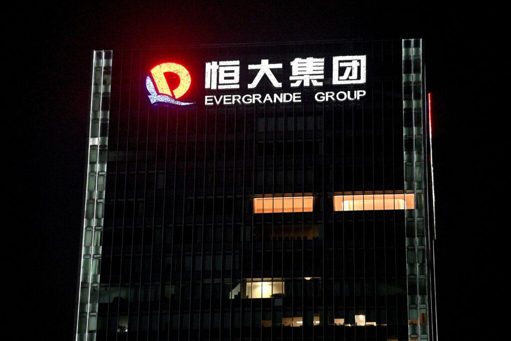 วิกฤต Evergrande : กรณีศึกษาสำหรับผู้ดำเนินนโยบายไทย – การเงิน