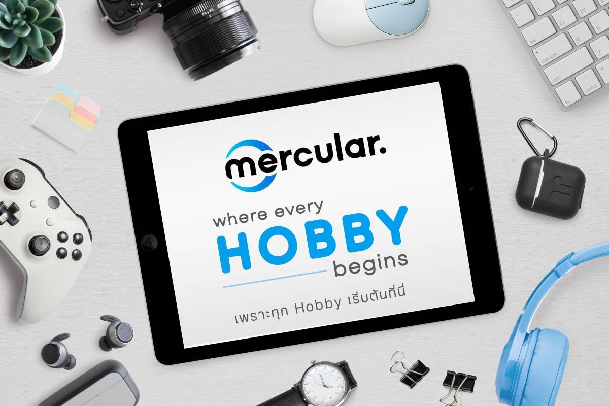เซ็นทรัล ทุ่มงบเข้าลงทุนสตาร์ทอัพ Mercular ต่อยอด New Retail – ธุรกิจ