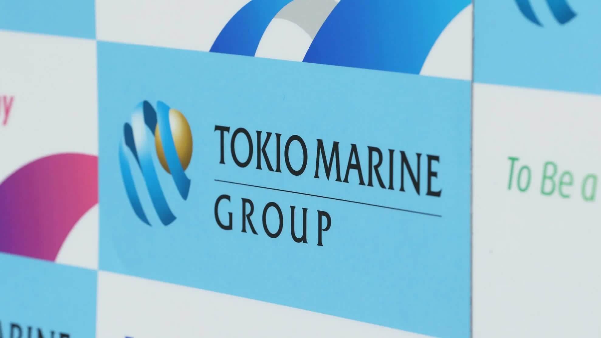 โตเกียวมารีนฯ จับมือผู้นำเทคฯญุี่ปุ่น เปิดตัวผู้ช่วย Ai ตอบคำถามคอลเซ็นเตอร์ – การเงิน