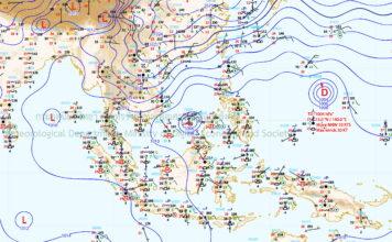 หย่อมความกดอากาศต่ำ-25 ตุลาฯ